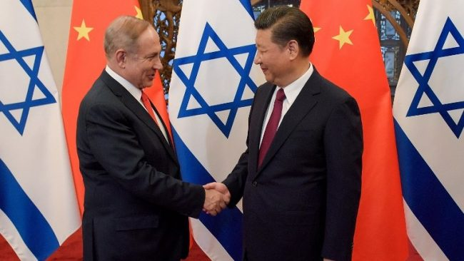 Israel China Agreement
